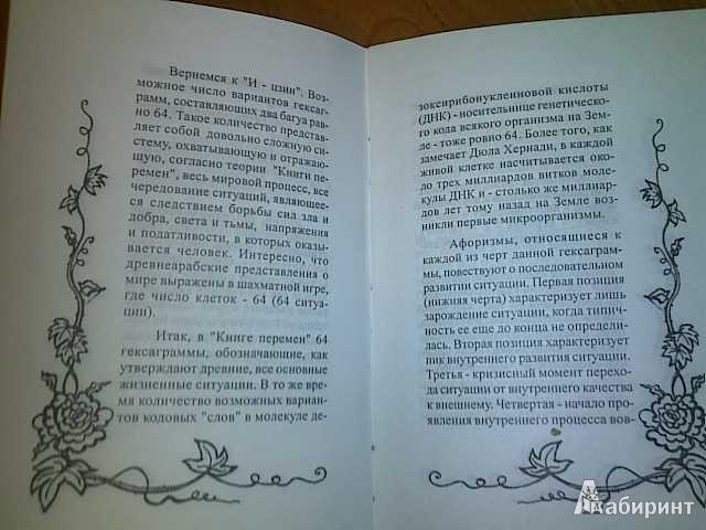 путевок урологические любовное гадание по книге перемен Санкт-Петербурге