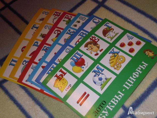 """Иллюстрация 1 из 14 для Лото """"Буквы - цифры"""" (80301)   Лабиринт - игрушки. Источник: Iwolga"""