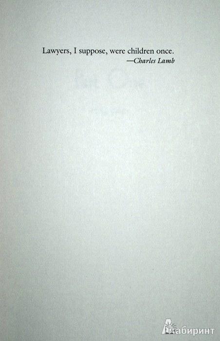 Иллюстрация 2 из 15 для To Kill A Mockingbird - Harper Lee | Лабиринт - книги. Источник: Леонид Сергеев