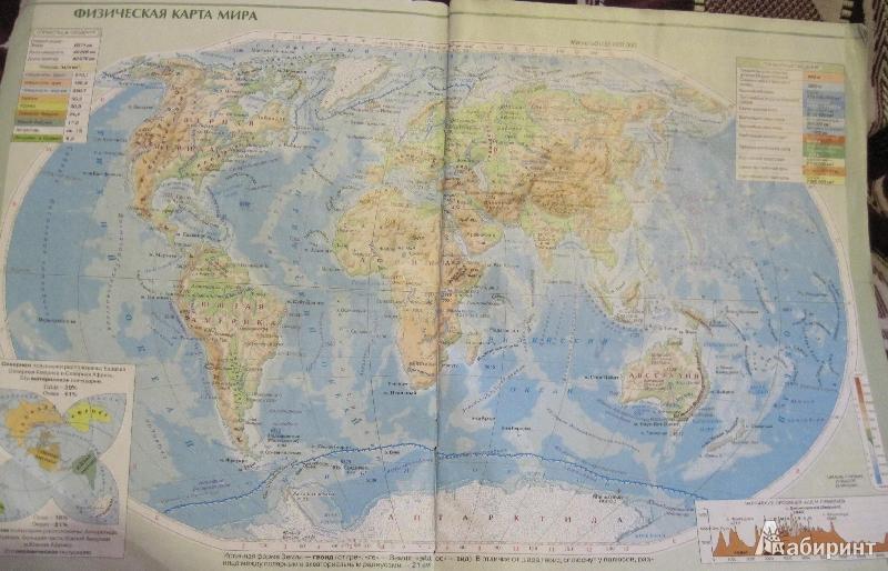 география 7 класс атлас фгос скачать