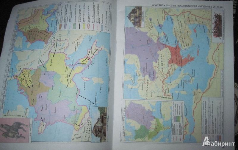 Контурные Карты По Истории 6 Класс История Средних Веков Решебник