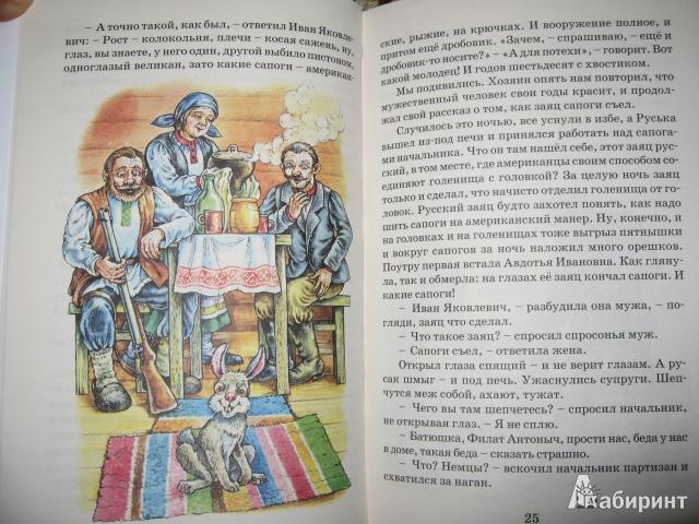 К Г Паустовский Рождение рассказа