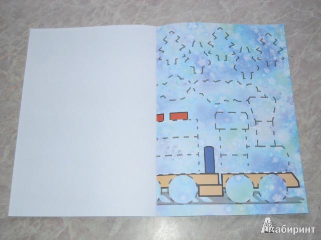 Иллюстрация 4 из 15 для Весёлый паровоз | Лабиринт - книги. Источник: Iwolga