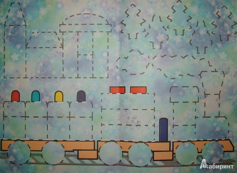 Иллюстрация 5 из 15 для Весёлый паровоз | Лабиринт - книги. Источник: om-2