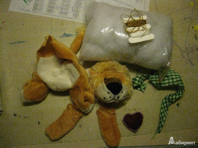 Иллюстрация 1 из 3 для Мягкая игрушка: Львёнок (457034)   Лабиринт - игрушки. Источник: hatams  Ирина