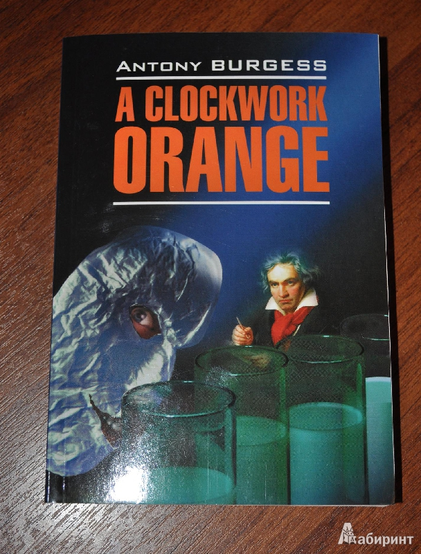 an analysis of the question of evil in anthony burgesss novel a clockwork orange and arthur millers  A clockwork orange follows the violent exploits, eccentric obsessions, and subsequent incarceration and re-education of alex delarge the novel and this is the basis of the argument made by vivian c soheback in decor as theme: a clockwork orange she suggests a connection is deliberately.