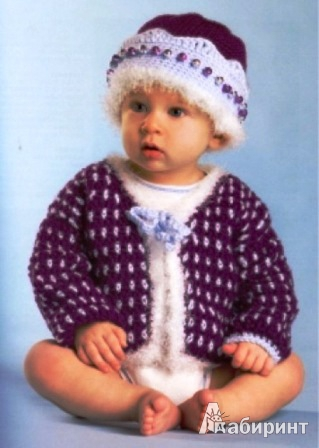 Иллюстрация 1 из 32 для Очаровательные модели, связанные крючком, для малышей от 0 до 5 лет - Бобби Матела | Лабиринт - книги. Источник: Кузнецова  Татьяна