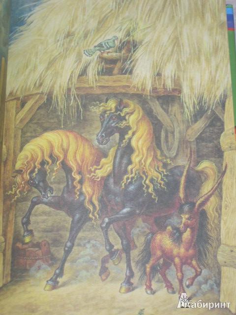 Иллюстрация 28 из 61 для Конек-горбунок - Петр Ершов | Лабиринт - книги. Источник: Iwolga