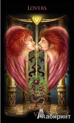 Значение таро в любви