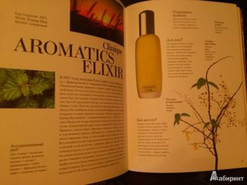 Иллюстрация 1 из 16 для Parfums mythiques. Эксклюзивная коллекция легендарных духов - Мари Готье | Лабиринт - книги. Источник: SG