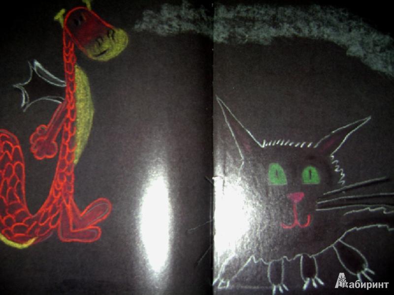 Иллюстрация 1 из 39 для Винни и дракончик - Томас Валери | Лабиринт - книги. Источник: Lunna