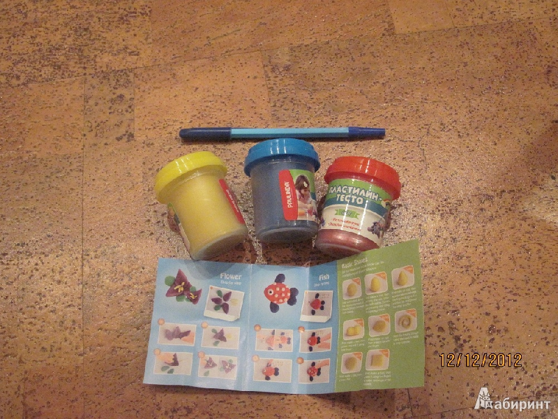 Иллюстрация 1 из 3 для Пластилин - тесто, 3 баночки в коробке (DH-086050) | Лабиринт - игрушки. Источник: Волкова  Наталия