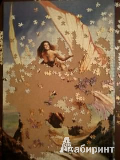 Иллюстрация 1 из 9 для Puzzle-1500. Фэнтези (С-150489) | Лабиринт - игрушки. Источник: Шеронова  Юлия