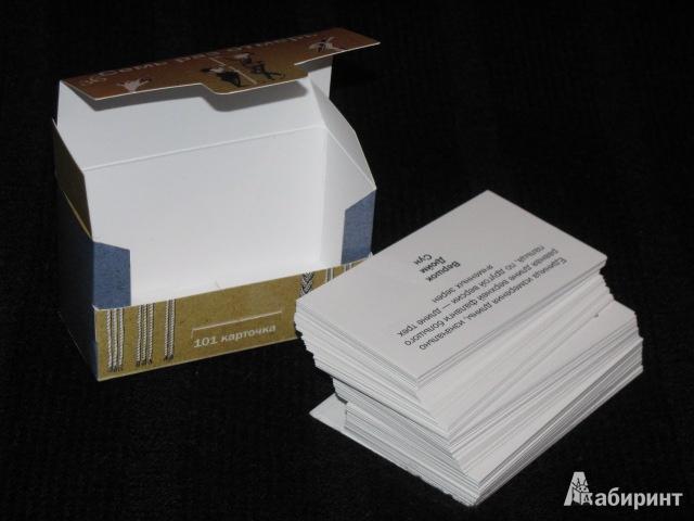 Иллюстрация 1 из 15 для Семь раз отмерь. Единицы измерения (набор из 101 карточки)   Лабиринт - игрушки. Источник: Nemertona