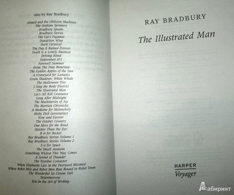 the theme of death in ray bradburys the illustrated man Ray bradbury the last night of the world summary literature short story analysis the story begins with a married couple talking about the same dream they had - the dream was about the world ending.