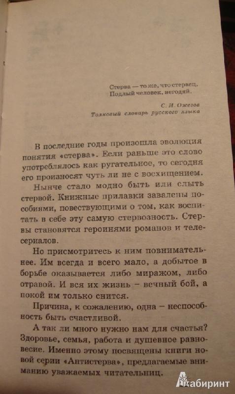 Иллюстрация 1 из 3 для Книга ленивой хозяйки, или Как вести дом, когда ни на что не хватает времени - Ирина Куршакова | Лабиринт - книги. Источник: koshkindom