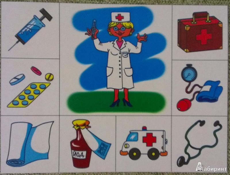 Иллюстрация 1 из 17 для Лото детское: Кем быть? (00252) | Лабиринт - игрушки. Источник: Андреенко  Екатерина