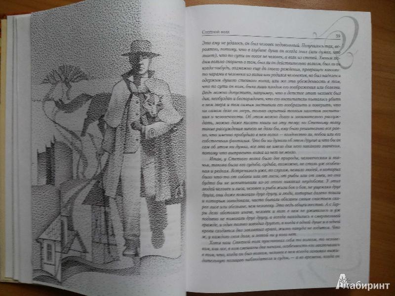 illyustratsiya-ero-literatura-modeli-s-bolshimi-siskami-foto-video