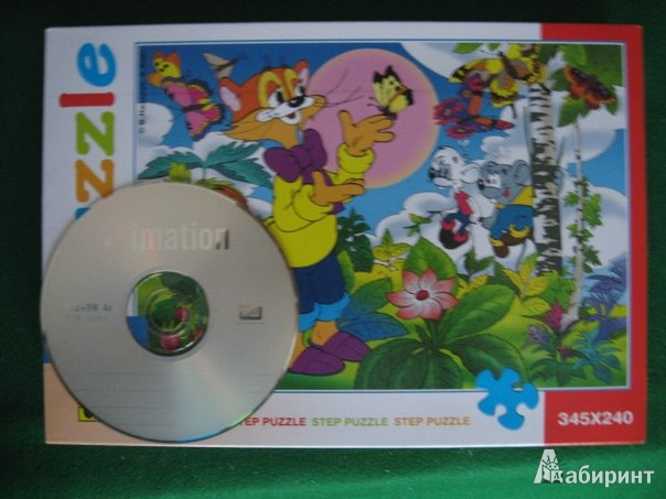Иллюстрация 1 из 6 для Step Puzzle-260 74019 Кот Леопольд | Лабиринт - игрушки. Источник: ТанюшаК