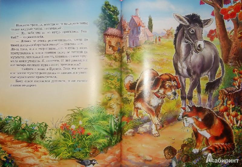 Иллюстрация 7 из 8 для Бременские музыканты - Гримм Якоб и Вильгельм   Лабиринт - книги. Источник: Анна Мельникова