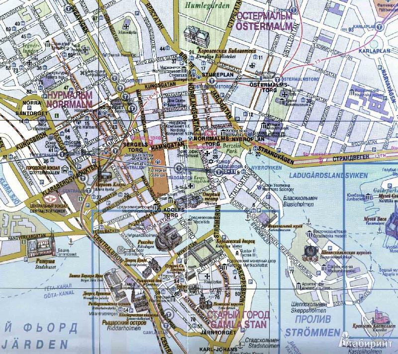 Иллюстрация 1 из 2 для Стокгольм и пригороды. Карта города + карта Швеции | Лабиринт - книги. Источник: Белоусова  Анна Львовна