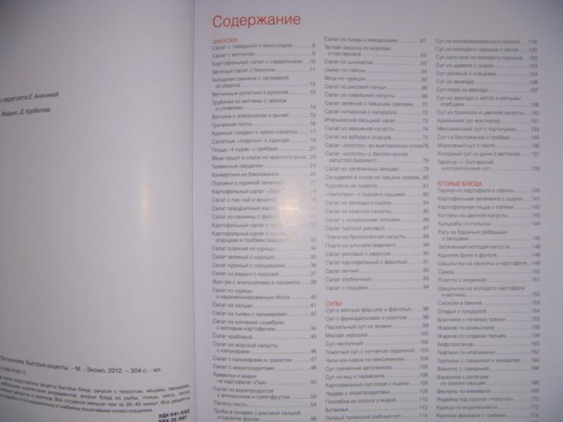 Рецепт салата с креветками и кальмарами пошаговый рецепт с фото