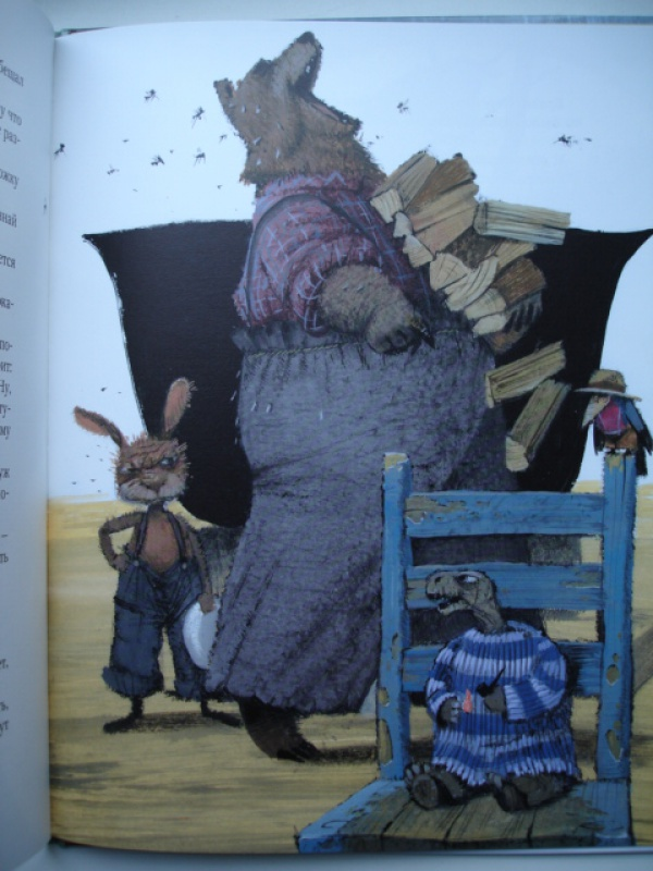 Иллюстрация 44 из 78 для Сказки дядюшки Римуса. Братец Лис и Братец Кролик - Джоэль Харрис | Лабиринт - книги. Источник: Blackboard_Writer