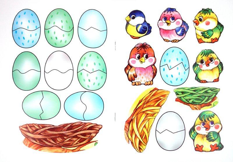 Иллюстрация 1 из 10 для Птички. Сравнение комбинаторика 2-4 года - Татьяна Барчан   Лабиринт - книги. Источник: ТатиМ