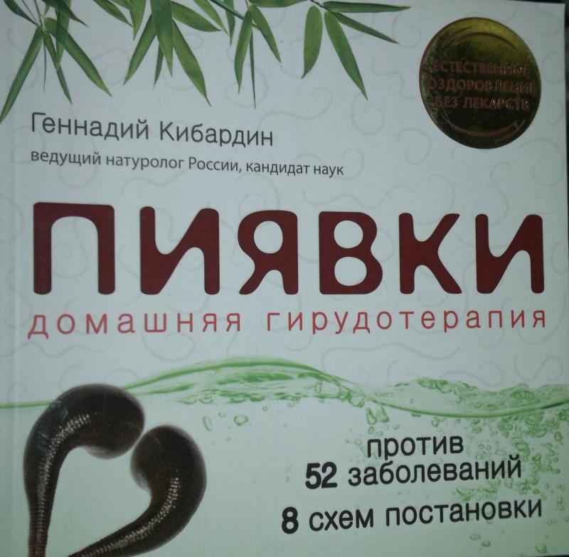 Онлайн книги отсортированные по названию первая буква  П