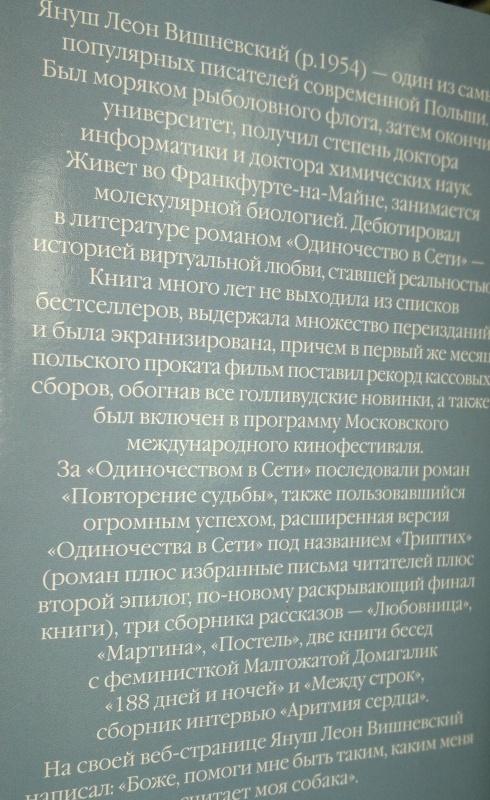 Читати чеповецький веселі пригоди кицика і мицика і кицика