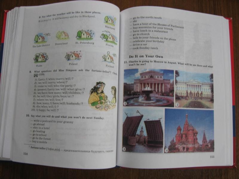 Учебник Афанасьева Михеева По Английскому 10 Класс