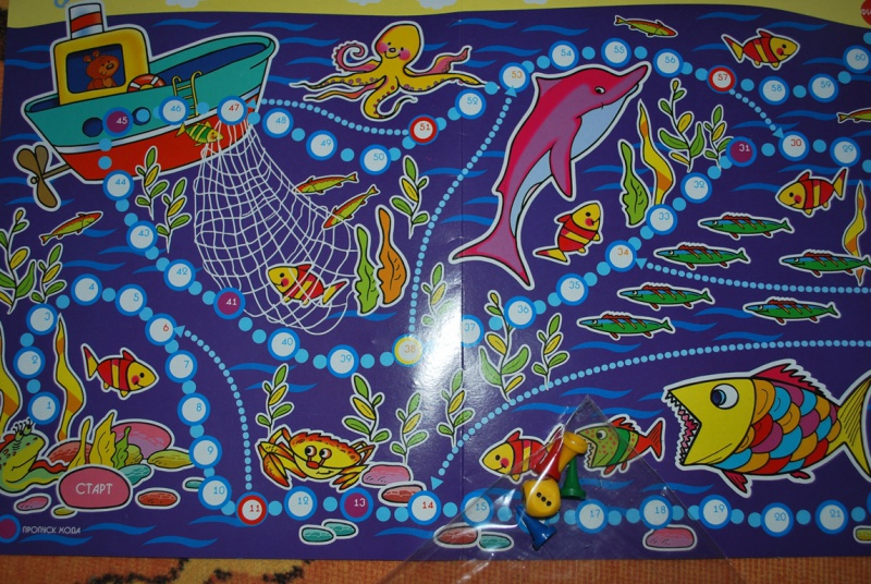 Иллюстрация 1 из 3 для Мини-ходилка. Рыбалка | Лабиринт - игрушки. Источник: Журавлёва  Анна