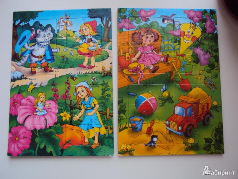 Иллюстрация 1 из 12 для Развивающие рамки. Во дворе. Пазловый замок | Лабиринт - игрушки. Источник: л.и.