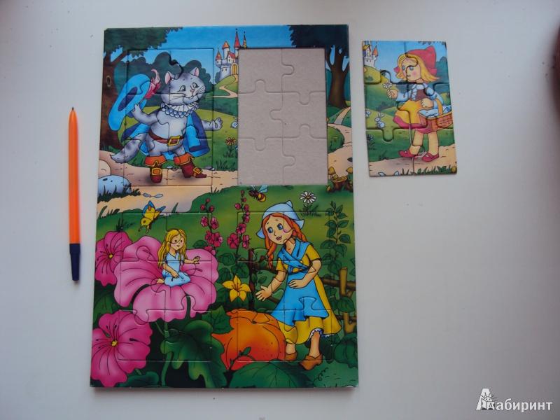 Иллюстрация 1 из 11 для Развивающие рамки. Встреча со сказкой | Лабиринт - игрушки. Источник: л.и.