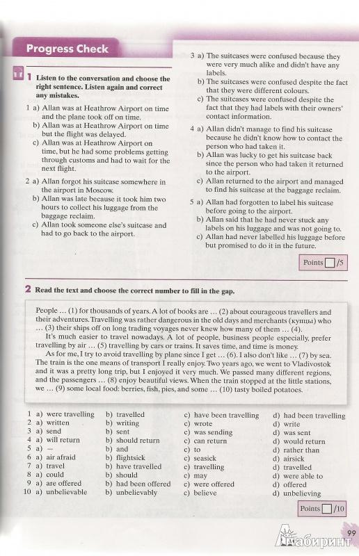 с по английскому гдз переводами скачать класс 7