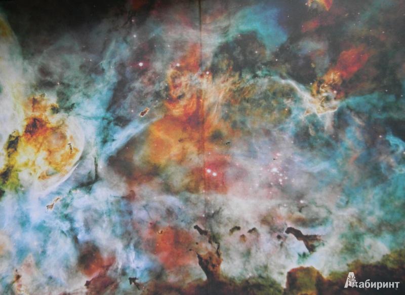 Иллюстрация 13 из 32 для Джордж и тайны Вселенной - Хокинг, Хокинг, Гальфар | Лабиринт - книги. Источник: Унгвари  Екатерина