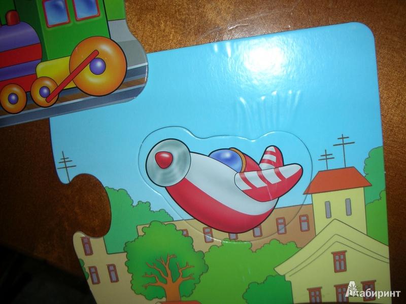 Иллюстрация 1 из 10 для Мозаика для малышей. Транспорт | Лабиринт - игрушки. Источник: Елена