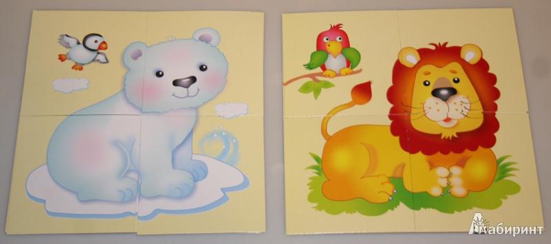 Иллюстрация 1 из 4 для Разрезные картинки. Зверюшки   Лабиринт - игрушки. Источник: Viviya