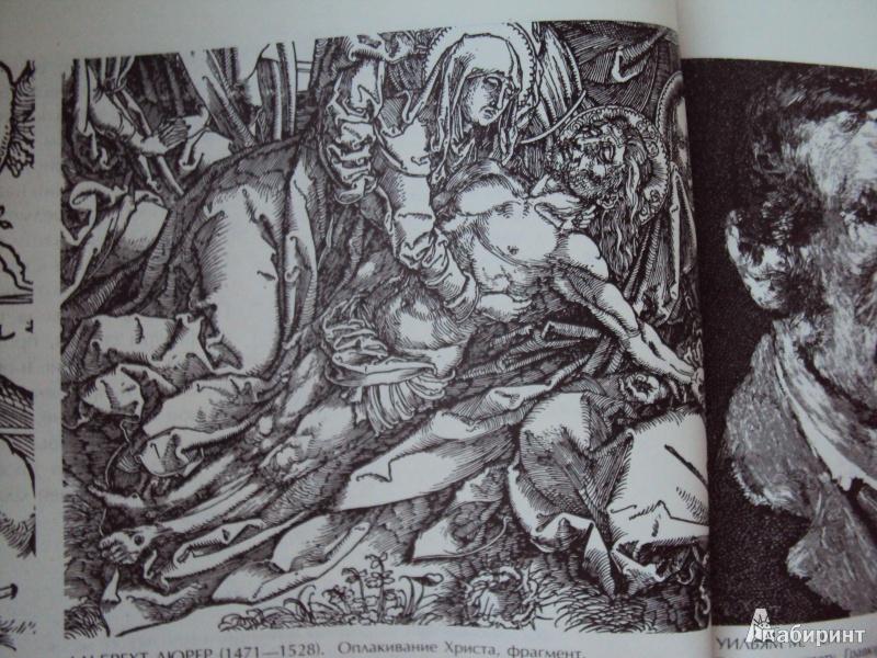 Иллюстрация 1 из 38 для Карандаш - Поль Калле | Лабиринт - книги. Источник: Mari Ko