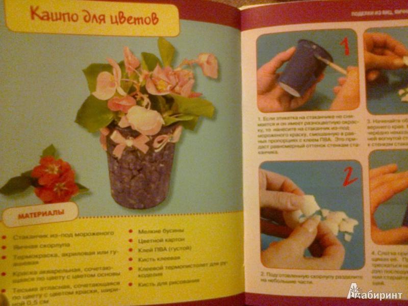 Поделки из яичной скорлупы для врослых фото и инструкция
