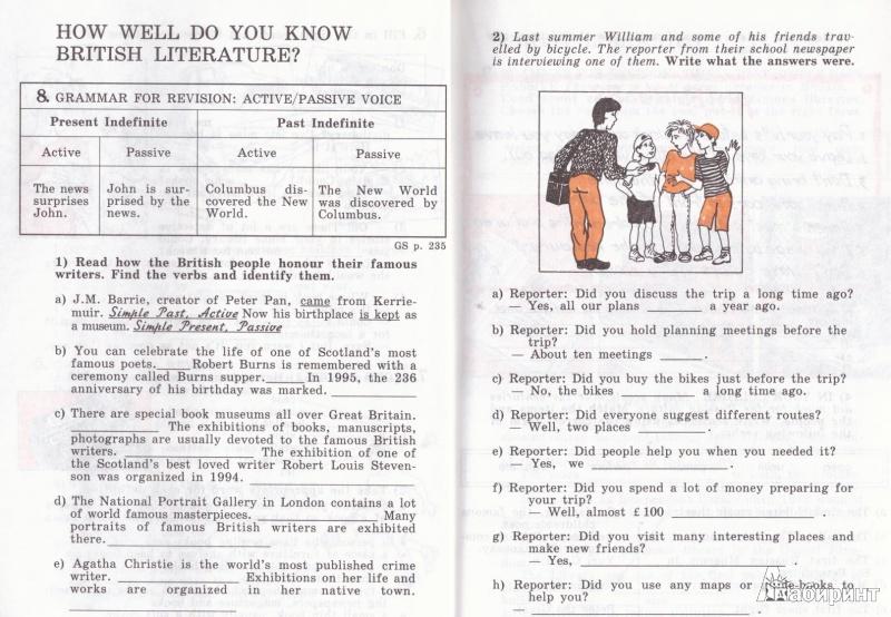 Гдз по английскому языку в книге 9 класс
