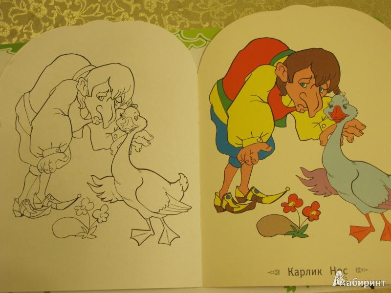 Иллюстрация 1 из 5 для Любимые сказки. Сказки-раскраски | Лабиринт - книги. Источник: Theory