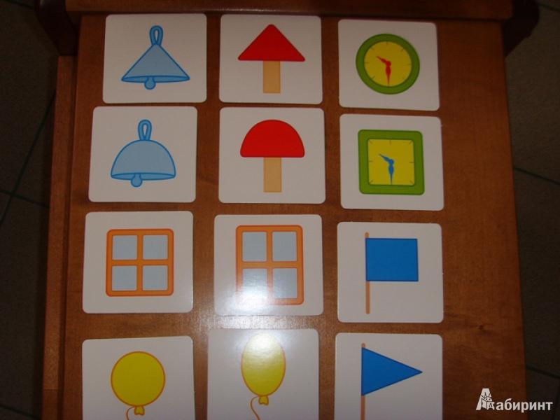 Иллюстрация 1 из 15 для Подбери пару. Развивающая игра | Лабиринт - игрушки. Источник: Mariva