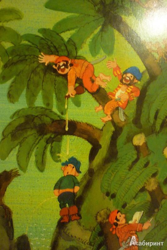 Иллюстрация 29 из 37 для Пиратская книга - Али Митгуш | Лабиринт - книги. Источник: Медведева  Оксана
