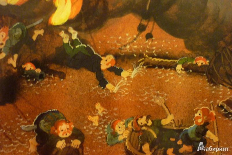 Иллюстрация 31 из 37 для Пиратская книга - Али Митгуш   Лабиринт - книги. Источник: Медведева  Оксана