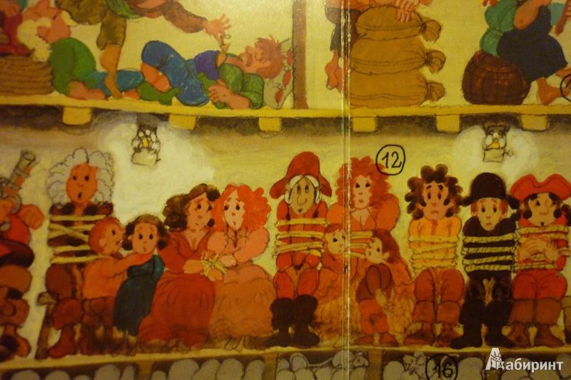 Иллюстрация 24 из 37 для Пиратская книга - Али Митгуш   Лабиринт - книги. Источник: Медведева  Оксана