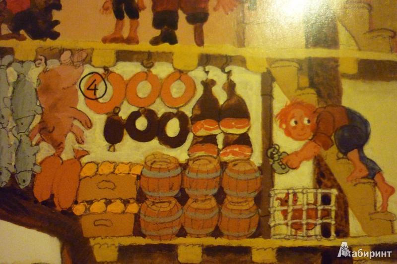 Иллюстрация 26 из 37 для Пиратская книга - Али Митгуш   Лабиринт - книги. Источник: Медведева  Оксана