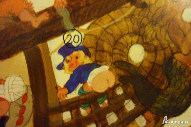 Иллюстрация 28 из 37 для Пиратская книга - Али Митгуш | Лабиринт - книги. Источник: Медведева  Оксана