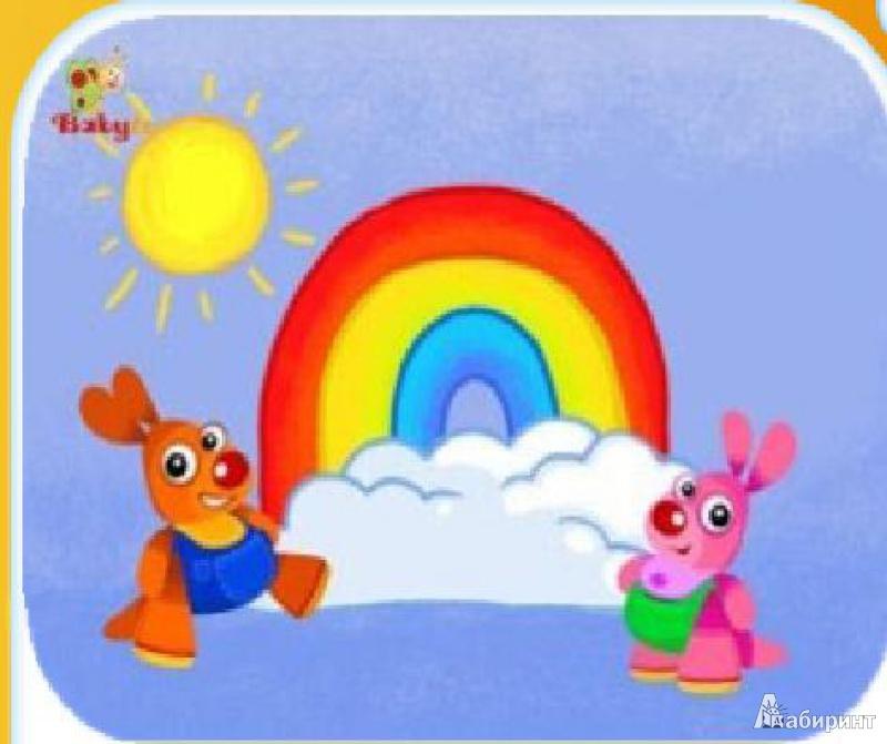 Иллюстрация 1 из 4 для Baby TV. Выпуск 4 (DVD) - Коби Паз | Лабиринт - видео. Источник: Korochka