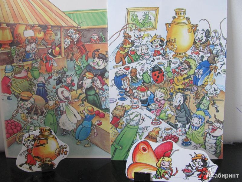 Иллюстрация 16 из 17 для Муха-Цокотуха - Корней Чуковский   Лабиринт - книги. Источник: гончарова  виктория александровна